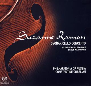 Constantine Orbelian joue Dvořák, Glazounov et Kaufmann