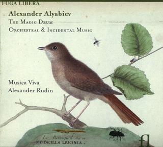 Alexandre Alyabiev | œuvres pour orchestre
