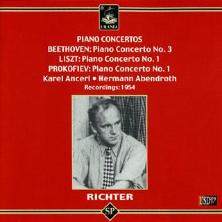 archives Sviatoslav Richter | enregistrements 1954