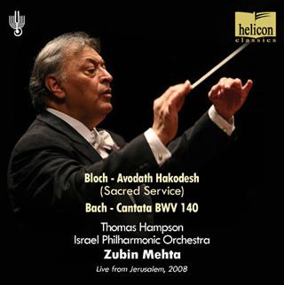 œuvres sacrées de Bach et Bloch