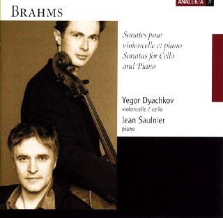 Johannes Brahms | sonates pour violoncelle et piano