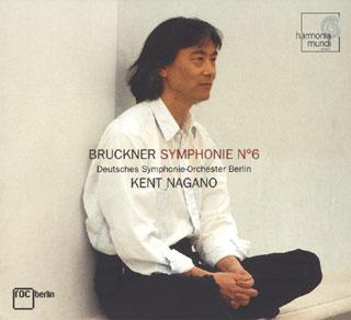 Anton Bruckner | Symphonie n°6