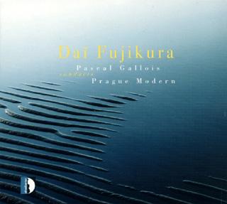 Daï Fujikura | œuvres variées