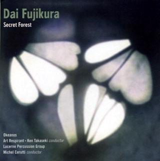 Cinq pièces de Dai Fujikura (né en 1977), du solo à la pièce pour ensemble