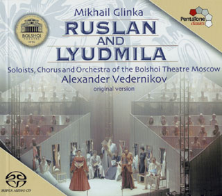 Mikhaïl Glinka   Rouslan et Lioudmila
