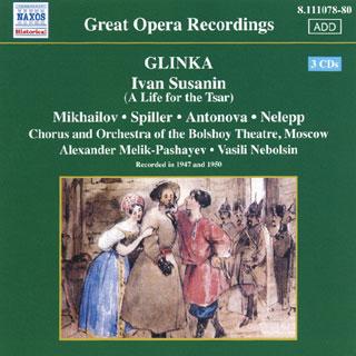 Mikhaïl Glinka | La vie pour le tsar
