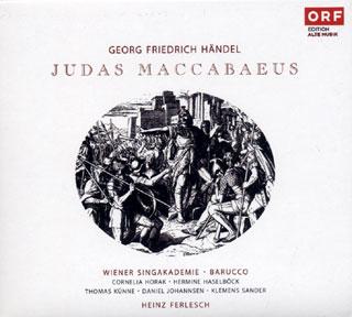 Georg Friedrich Händel | Judas Maccabaeus