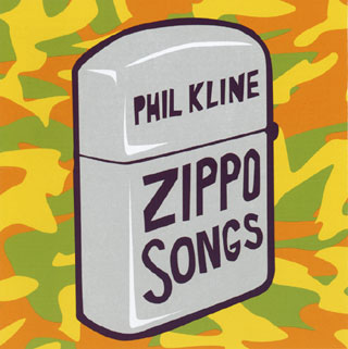 Phil Kline | œuvres variées