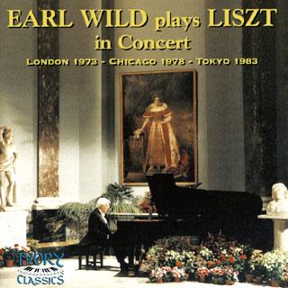 Franz Liszt | pieces pour piano