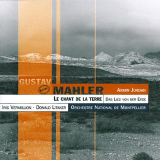 Gustav Mahler | Das Lied von der Erde