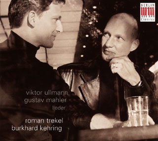 Mahler – Ullmann | Lieder