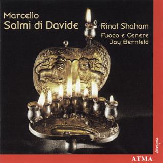 Benedetto Marcello   œuvres variées