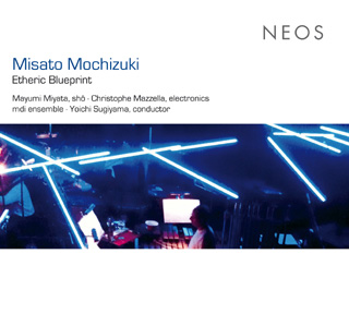 le mdi ensemble joue Etheric Blueprint Trilogy, signé Misato Mochizuki