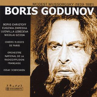 Modeste Moussorgski | Boris Godounov