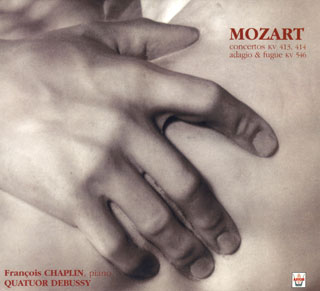 Wolfgang Amadeus Mozart | œuvres avec cordes