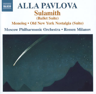 Alla Pavlova | Monolog – Old New York Nostalgia – Sulamith