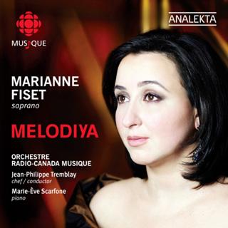 récital Marianne Fiset | Glinka – Moussorgski – Rachmaninov – Tchaïkovski