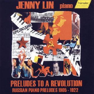 récital Jenny Lin | préludes pour piano russes (1905-1922)