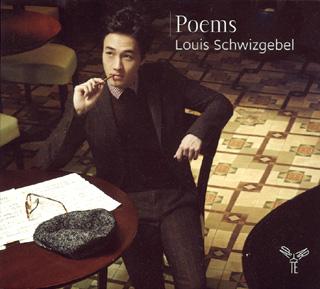 récital Louis Schwizgebel (piano)