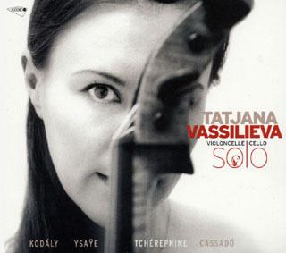 récital Tatiana Vassilieva (Cassadó – Kodály – Tcherepnine – Ysaÿe)