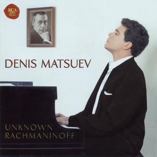 Sergueï Rachmaninov | pièces pour piano