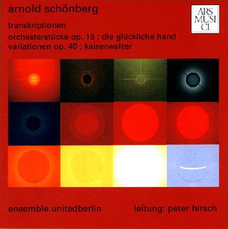 Arnold Schönberg | transcriptions