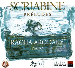 Alexandre Scriabine | Préludes