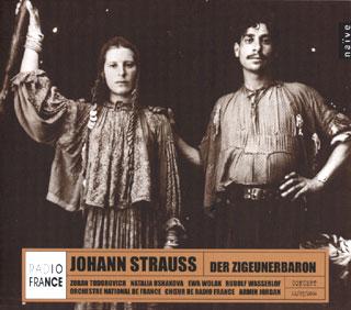 Johann Strauss | Der Zigeunerbaron