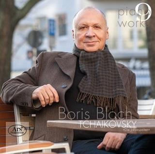 Le pianiste Boris Bloch joue plusieurs pages de Piotr Tchaïkovski (1840-1993)