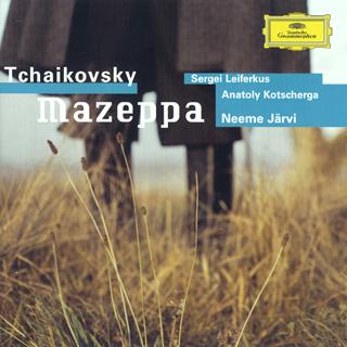 Piotr Tchaïkovski | Mazeppa