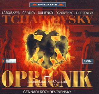 Piotr Tchaïkovski | Oprichnik