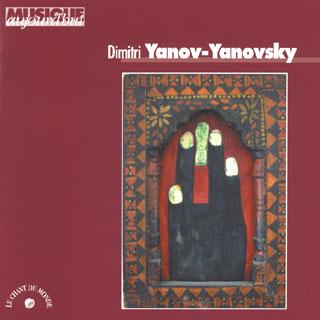 Dimitri Yanov-Yanovsky | œuvres variées