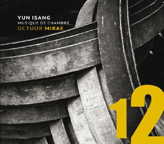 Mirae joue cinq pièces chambristes du coréen Isang Yun (1917-1995)