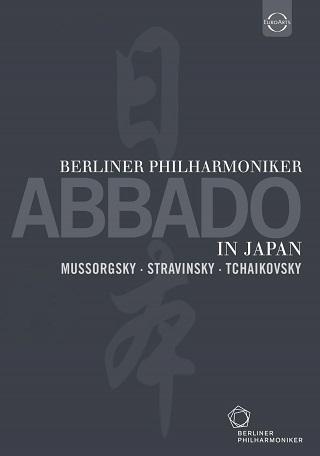 Japon, 1994 : Claudio Abbado joue Moussorgski, Stravinsky et Tchaïkovski