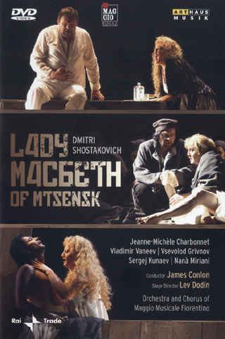 Леди Макбет Мценского уезда | Lady Macbeth de Mzensk