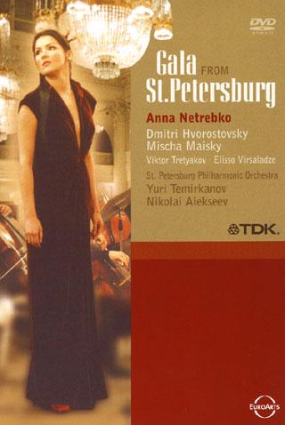 un gala de 2003, pour fêter les trois siècles de Saint-Pétersbourg