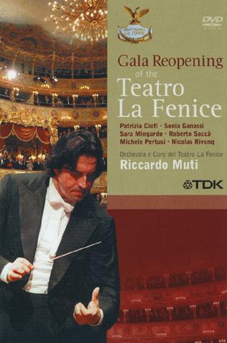 Gala de réouverture de La Fenice, le 14 décembre 2003