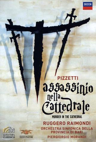 Ildebrando Pizzetti | Assassinio nella cattedrale