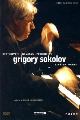 Au Théâtre des Champs-Élysées, le 4 novembre 2002, un récital mémorable